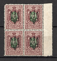 Kiev Type 3 - 35 Kop, Ukraine Tridents Block of Four (Perforated, MNH)