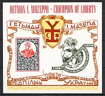 1959 Ivan Mazepa Underground Post Block (Red Text, Only 400 Issued, MNH)