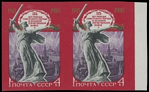 Soviet Union 1980, 35th Anniv of the Great Patriotic War Victory,