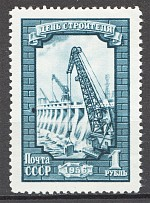 1956 USSR The Builder's Day 1 Rub (Spot on the Frame, CV $60, MNH)
