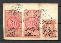 1880 Germany Prussia Revenue Stamps (Cancelled)