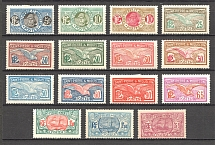 1922-30 St. Pierre & Miquelon French Colony (CV $85, Full Set)