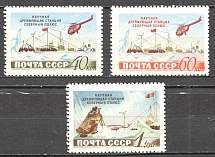 1955 USSR Soviet Scientific Drifting Station `The Nord Pole` (Full Set, MNH)