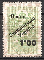 1945 Carpatho-Ukraine `1.00` on 50 Filler (Proof, Only 107 Issued, CV $350, MNH)