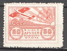 Russia ODVF (Society of Friends of the Air Fleet) 50 Rub