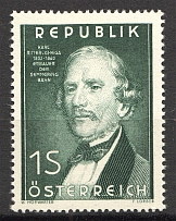 1952 Austria (CV $10, Full Set, MNH)