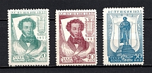 1937 Centenary of the Pushkin's Death, Soviet Union USSR (CHALK Paper, Perf 12.25)