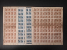 Money stamps - 4 sheets