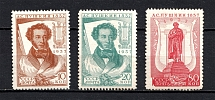 1937 Centenary of the Pushkin's Death, Soviet Union USSR (CHALK Paper, Perf 13.75x12.25, CV $50)