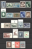 1952-56 Austria Collection (Full Sets, MNH)