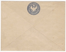 Postal stationery, No. 5 A (Wz - normal, dark blue eagle). Cat. = $ 250 for an o