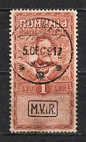 1L Romania Revenue Stamp, Germany Occupation (BUCHAREST Postmark)