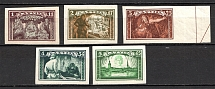 1932 Latvia (CV $25, Imperf, Full Set)