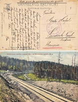 1912 Russian Empire. Postcard. In Austria. Rare stamp of the military