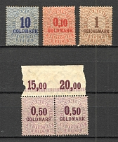 Reich Revenue stamps Fiscal Tax