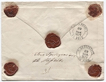 1872. A registered letter from St. Petersburg to London (England). 1872. A registered letter was sent on November 29,