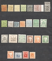 1883-1911 Princely States of India, British Colonies (Group of Stamps)