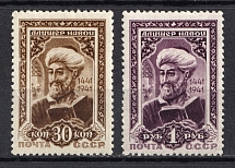 1942 500th Anniversary of the Birth of Alisher Navoi, Soviet Union USSR (Full Set, MNH)