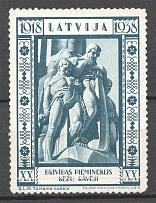 1938 Latvia Freedom Monument Baltic Non-Postal Label (MNH)
