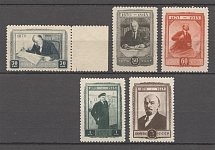 1945 USSR Lenin (Full Set, MNH)