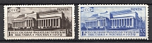 1932 USSR All-union Philatelic Exhibition in Leningrad (Full Set)