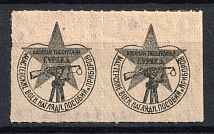 Military typography `ГУРККА' , Russia (MNH)