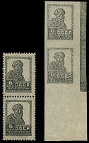Soviet Union, 1924-25 definitive issue, perf 14½x15, imperf proofs of peasant 6k