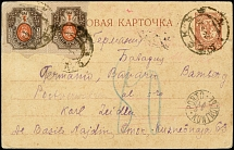 1921 May, Private Esperanto correspondence, ordinary postcard sent from OMSK 24