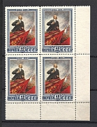 1953 29th Anniversary of the Death of Lenin CORNER Block of Four (Full Set, MNH)