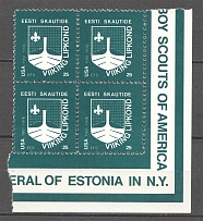 1976 Estonia Baltic Scouts Exile Block of Four `25` (MNH)