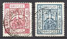1917 Przedborz Poland Civil War (CV $230, Full Set, Cancelled)