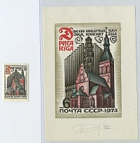 1972. Unapproved stamp project No. 4238 (Riga) (1973 edition). Frame size 85 x 1