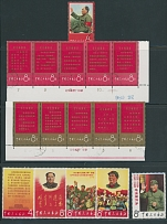 People's Republic of China - Collections and Group Lots, CULTURE REVOLUTION