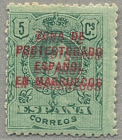 1915, 5 c., green, DOUBLE red overprint (!), MH, VF! Estimate 600€.  Automatisch
