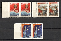 1959 USSR Congress of the Communist Party of the USSR Pairs (Full Set, MNH)