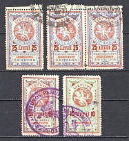 Lithuania Baltic Fiscal Revenue Group of Stamps (Cancelled)