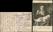 Imperial Russia -  Military Mailings 1916, postcard to Russian Forces in France
