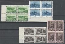 1951 USSR. The Republic of Hungary. Solovyov 1614 - 1617. A series of 4 stamps i