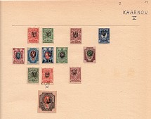 Kharkiv Small Collection Tridents Types 5, 6