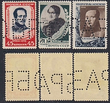 1939 USSR. 125th anniversary of the birth of Mikhail Lermontov. Lyapin 677 -