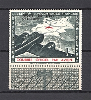 1942 Germany Reich French France Legion (Shifted Overprint)