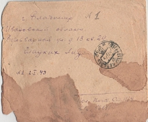 1942. Batumi. Naval post station No. 1134. Censorship # 1134. The envelope (with