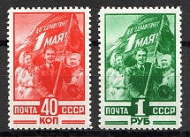 1949 USSR Labor Day May 1st (Full Set, MNH)