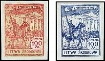 1921, Entry of the Poles into Vilnius 100 m., two  imperforated colour proofs