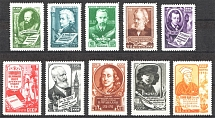1956 USSR World Famous Persons (Full Set, MNH)