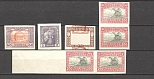 1920 Ukrainian People's Republic (Two Sides Printing, Offsets, MNH)