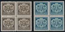 LATVIA, 1922, Coat of Arms, 50r dark brown and pale brown, 100r blue, pale blue