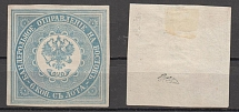 1863 Russian Empire. Levant. Parcel stamp. Solovyev 1A. Stamp the St-blue. Condi