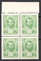 1916 Russia Stamp Money Block of Four 2 Kop (MNH)