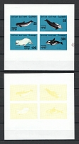 Georgia Batumi Fauna 7 Blocks Sheets (Probe, Proof, MNH)